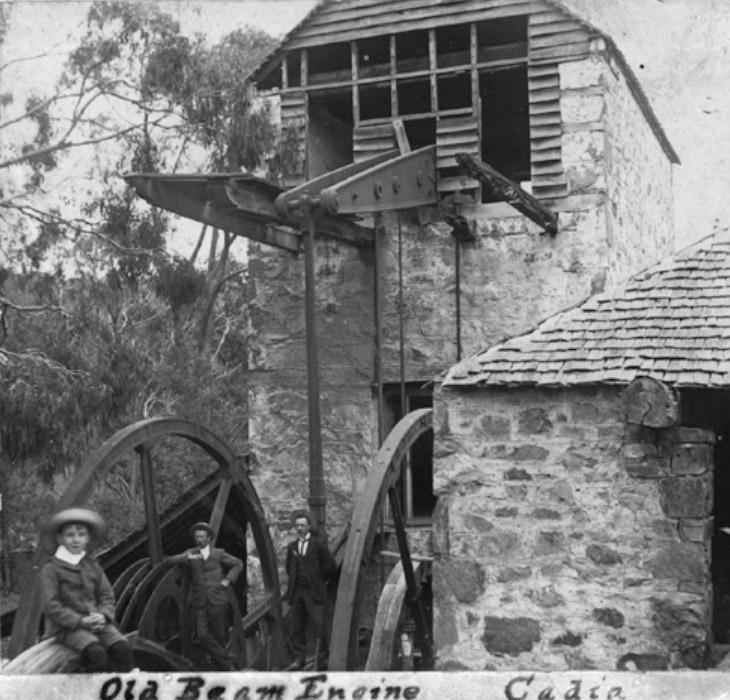 Cadia Engine House